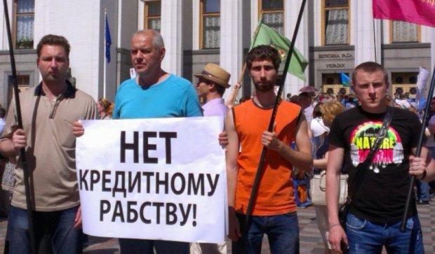 За реструктуризовані кредити валютних позичальників заплатить вся Україна