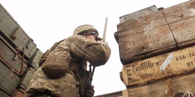 ООС, фото: скріншот з відео