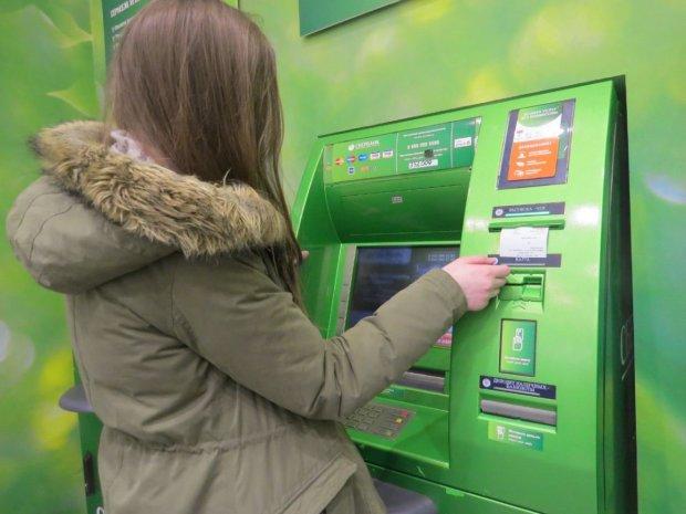 У ПриватБанку стався масштабний збій: українці не можуть оплатити квитанції