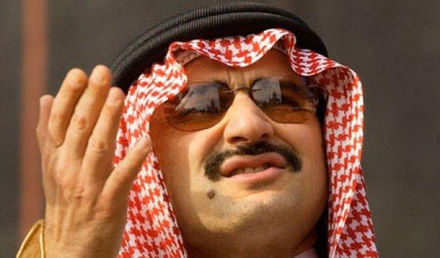 Саудівський принц  віддасть весь статок на благодійність