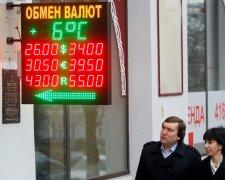 Обмен валют, фото: Корреспондент