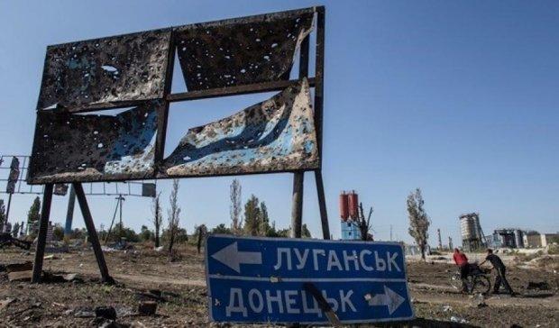Кабмін виділив 4 млн гривень Держагентству з відновлення Донбасу