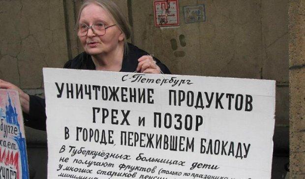 Переживший блокаду Петербург повстав проти продуктового варварства