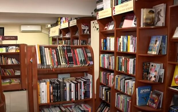 Книжный магазин, скриншот: YouTube