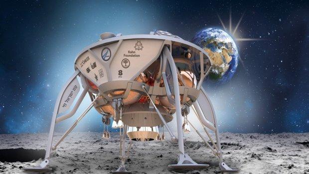Зонд впервые в истории совершит посадку на Луну