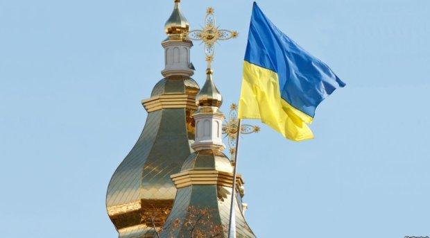 Томос в Україні