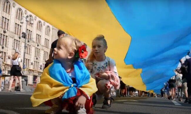 Привітання із Днем прапора України 2020: листівки, скрін - YouTube