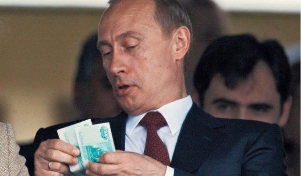 """На """"ДНР"""" Кремль тратит четыре миллиарда рублей ежемесячно"""