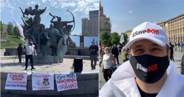Фото: «Киев сейчас»