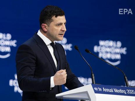 Головне за день середи, 22 січня: Зеленський нагнав страху у Давосі, ЄС змінив безвіз, а Україну накрив містичний туман