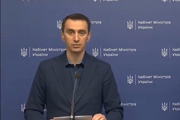 Віктор Ляшко, скріншот з відео