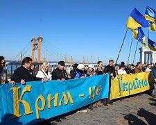 Крым - это Украина, Преступности.НЕТ