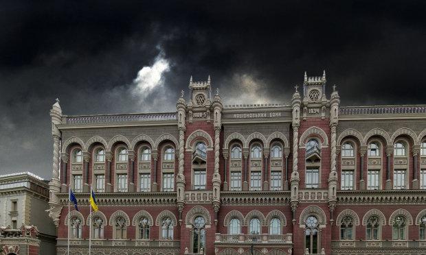 Нацбанк готує українців до найгіршого: глобальна криза відбере у людей останнє