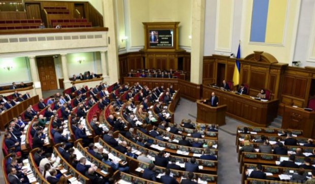 Верховна Рада візьметься за візову лібералізацію 5 листопада