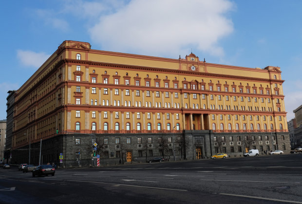 """ФСБ намагалася впровадити """"крота"""" в уряд, у справі замішані Петров і Боширов"""