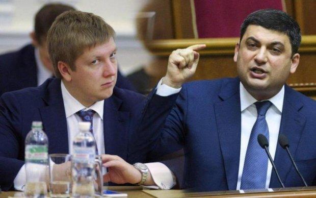 Зарплата мрії: поки ваш газ дорожчає, Коболєв отримує все