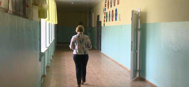 Школа, фото: скріншот з відео