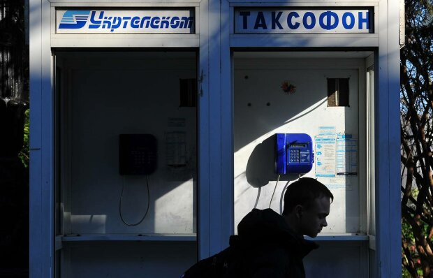 Из Украины исчезнут таксофоны, фото: Mediasat