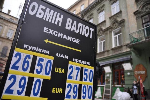 Обмен валют, Zik