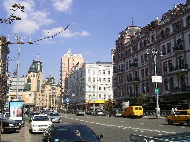 центр Киева