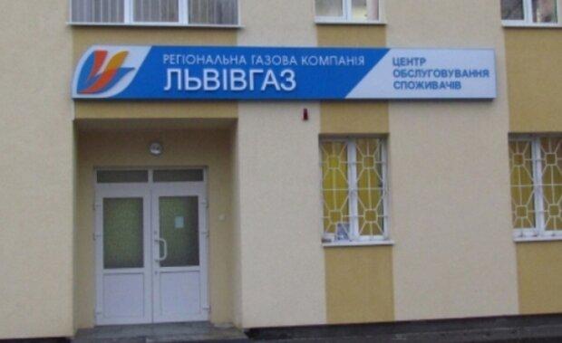 """Во Львове могут взлететь тарифы на газ, украинцам показали дикие цифры: """"В четыре раза!"""""""
