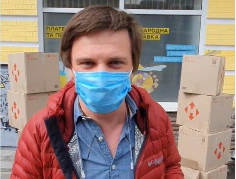 Дмитро Комаров, скрін з відео
