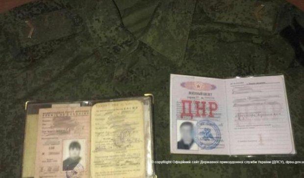 На Донбассе задержали еще одного кадрового военного России