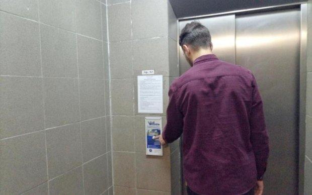 Просто жесть! Украинцев заставили покупать проездной на лифт