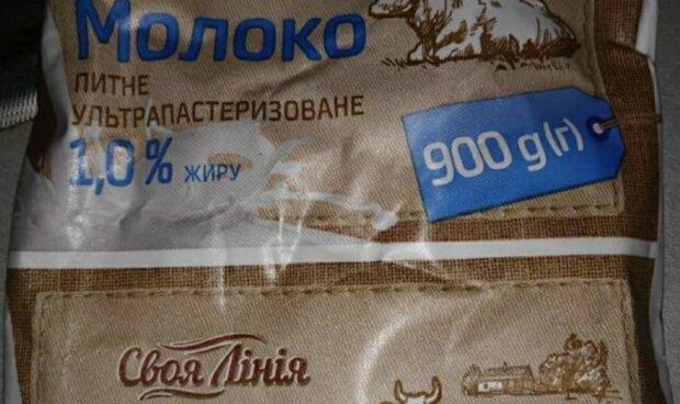 АТБ, фото: Телеграмм / Народный ревизор