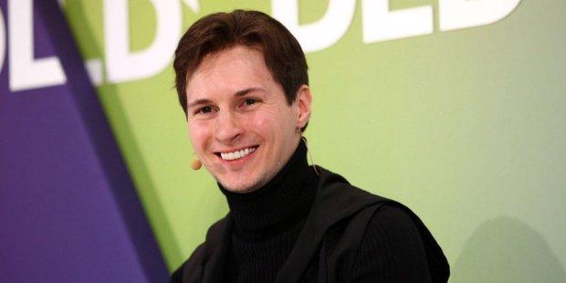 Павло Дуров - засновник Telegram