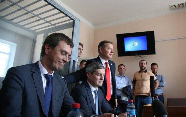 Прокуратура огласила Омеляну обвинения: подробности