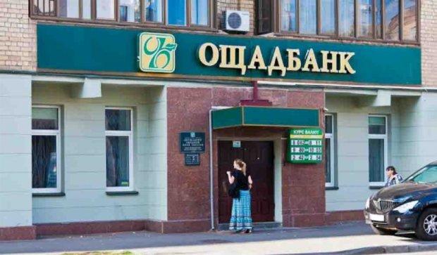 В споре с Россией «Ощадбанк» представит компания, консультировшая ЮКОС