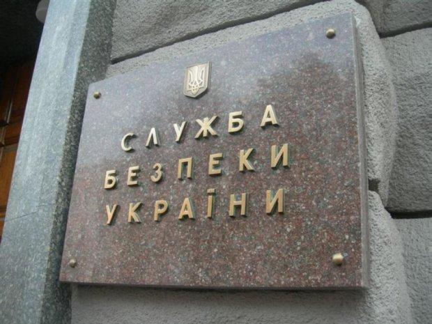 СБУ завадила Азарову продати майно в Україні