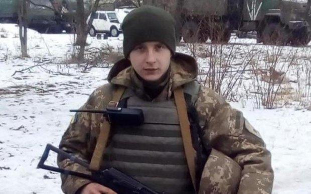 Україна втратила 18-річного героя