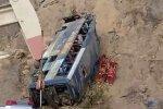 Автобус із фанатами Барселони скотився до прірви у Перу, є загиблі