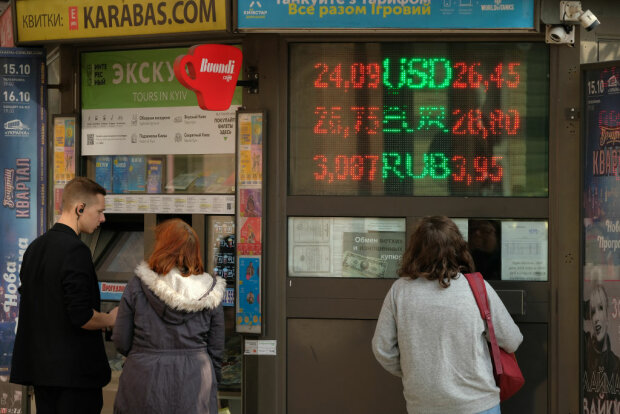 Обмін валют, фото: gettyimages