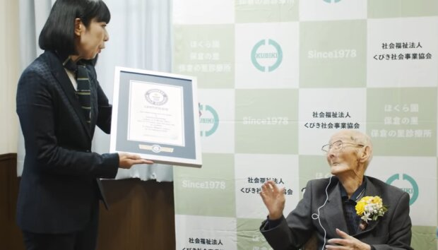 112-летний японец, скриншот: YouTube
