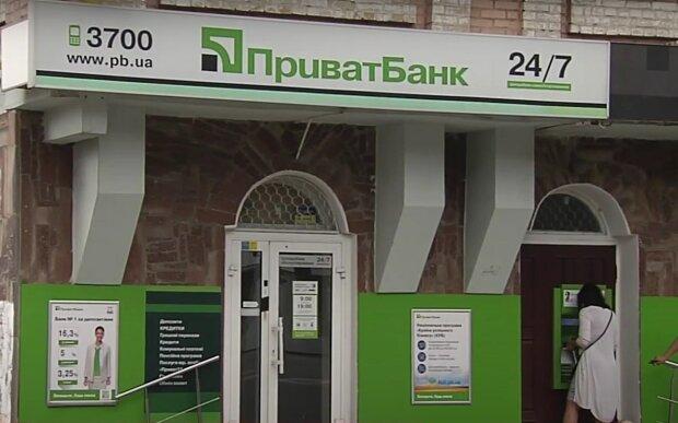 """Українець стверджує, що ПриватБанк використовує кошти в своїх цілях: """"Ніяких надходжень не було"""""""