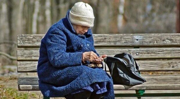 Украинским пенсионерам показали формулу расчета пенсий, кто получит больше