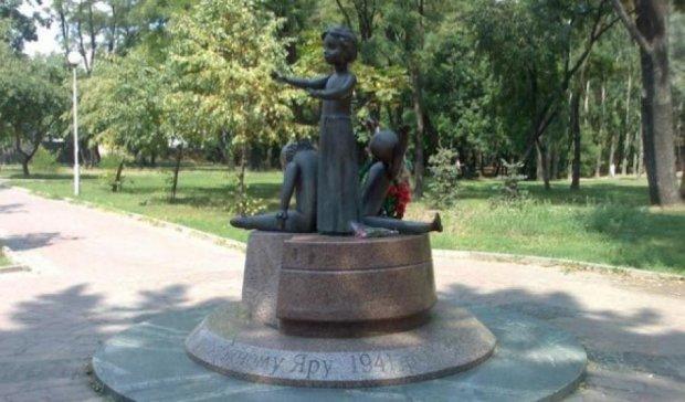 Евреи Украины просят денег у власти на Музей холокоста