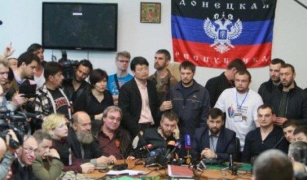 ДНР: Розыск «министров ДНР» противоречит Минским договоренностям
