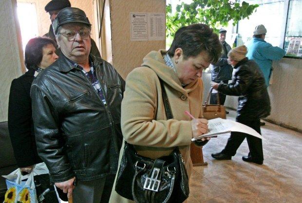 """Монетизация субсидий: какую сумму получат украинцы """"живыми"""" деньгами"""