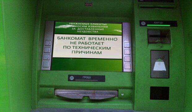 Терминал Приватбанка, фото - Knigomania
