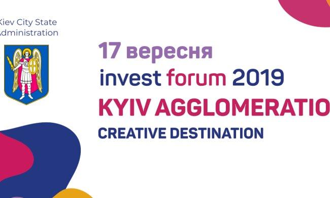 На шляху до мегаполісу майбутнього: про що говоритимуть  на Інвестиційному форумі Києва