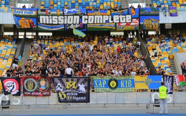 Металіст заборонив своїм фанатам вхід на матч збірної України