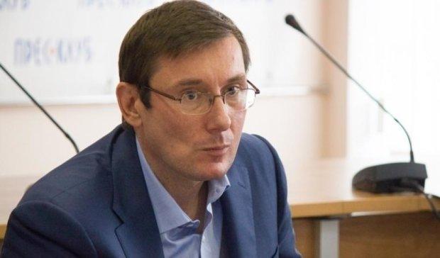 Луценко не станет Генпрокурором