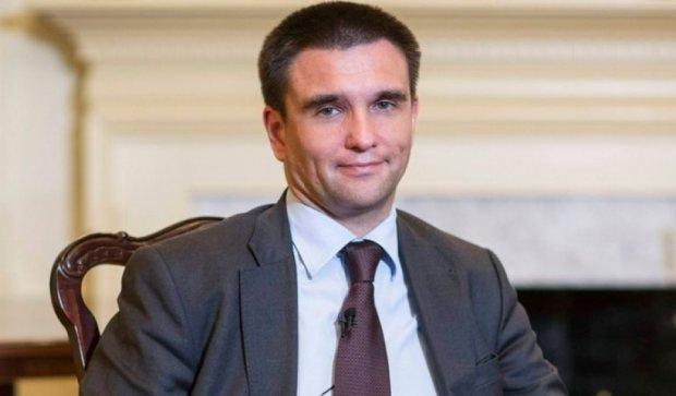 Украина выступает против вмешательства в соглашение с ЕС