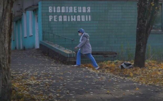 медик, скриншот из видео