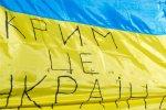 Крим - наш: Росія раптово визнала півострів Україною