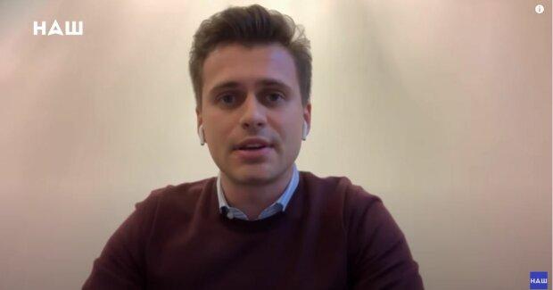 Олександр Скічко \\ скріншот відео